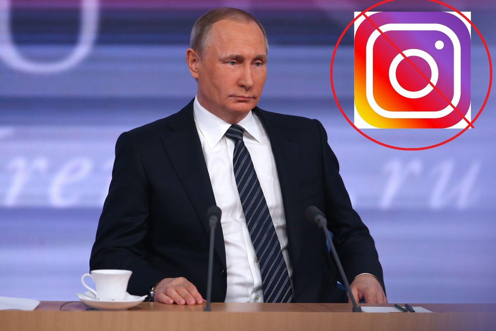 Объявление В.В.Путина