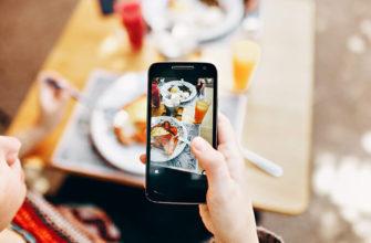 Фото еды для Инстаграма