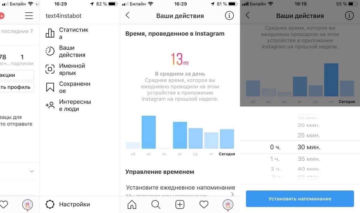 Проверка активности на Андроид