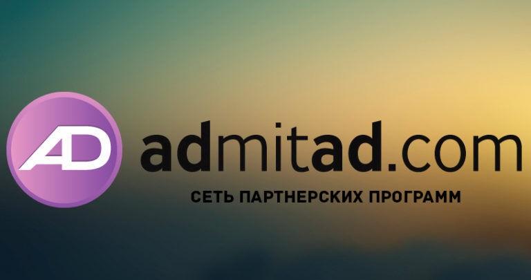 Admitad