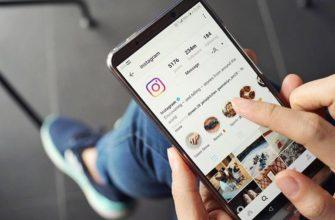 Аудит аккаунта в instagram