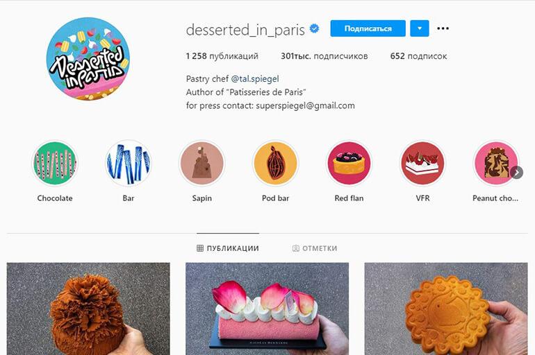 Desserted_in_paris