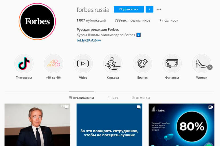 Forbes.Russia