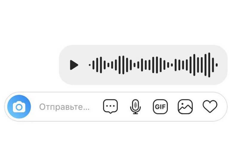 Голосовое сообщение