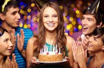 Хештеги день рождения