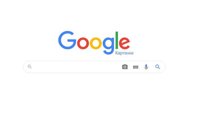 Images.google.com