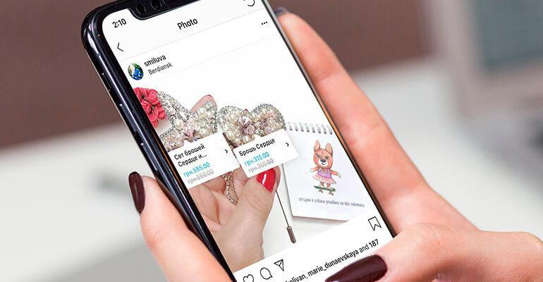 Как добавить товары в Инстаграм
