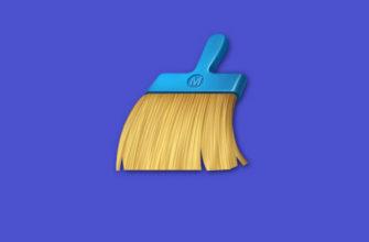 Как очистить кэш в Инстаграме