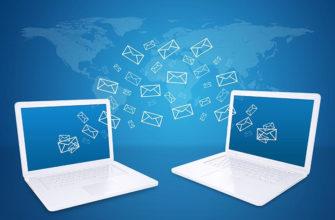 Как поменять почту в Инстаграме