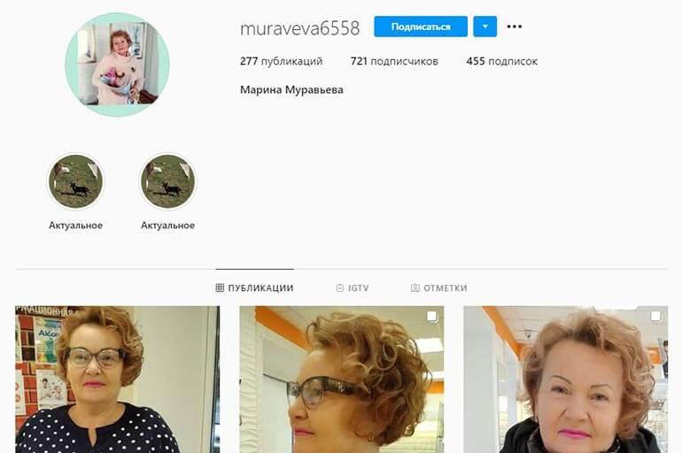 Марина Муравьева