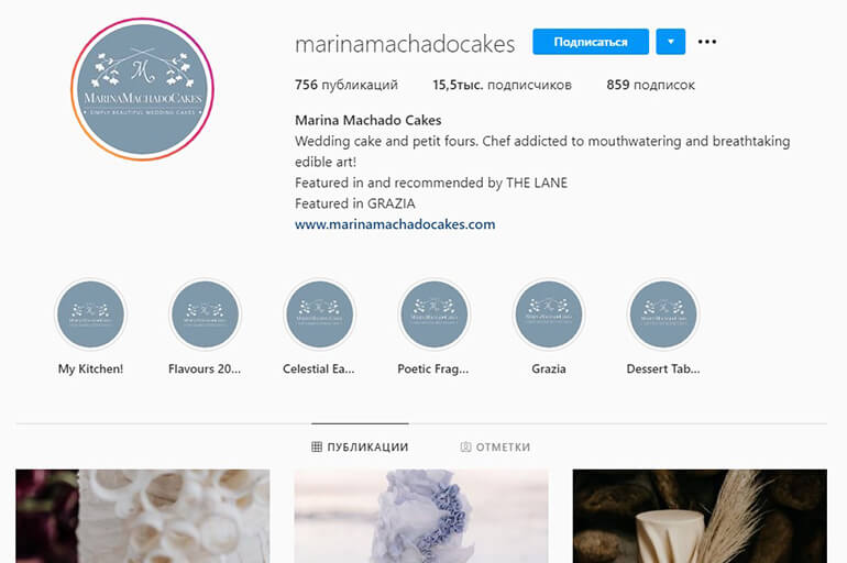 Marinamachadocakes