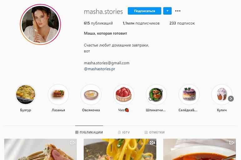 Masha Stories