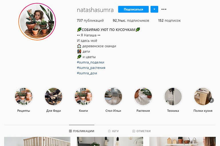 @Natashasumra