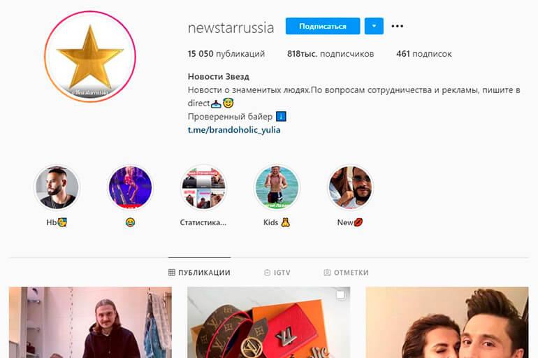 NewStarRussia