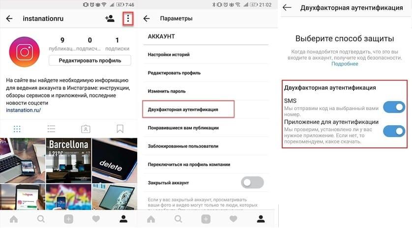 Отключение аутентификации на iphone