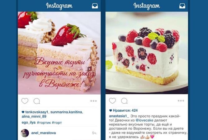 Пример заголовка в кулинарном блоге