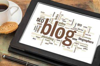 Продвижение личных блогов в Инстаграм