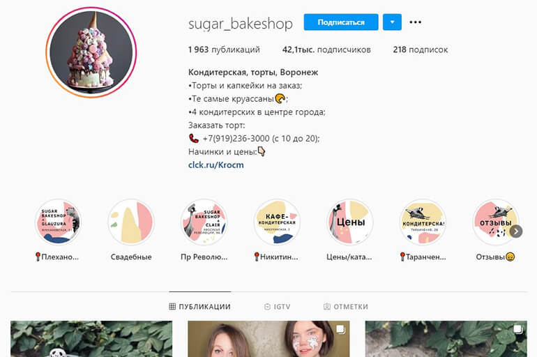 Sugar_bakeshop