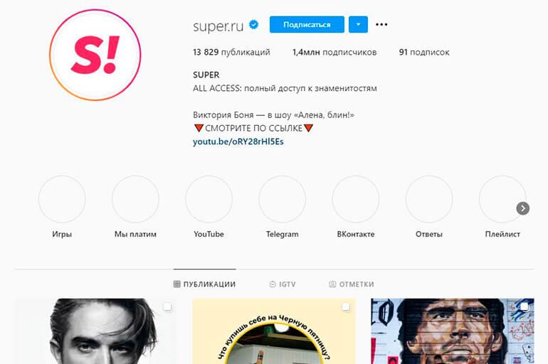 Super.ru
