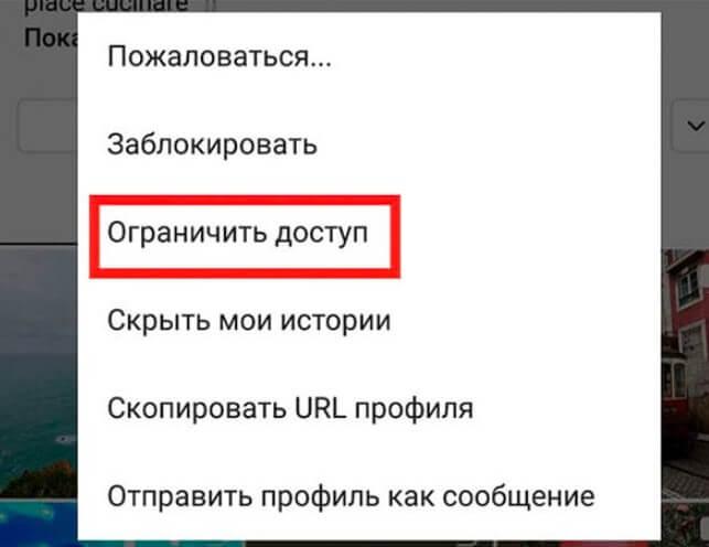 В профиле пользователя