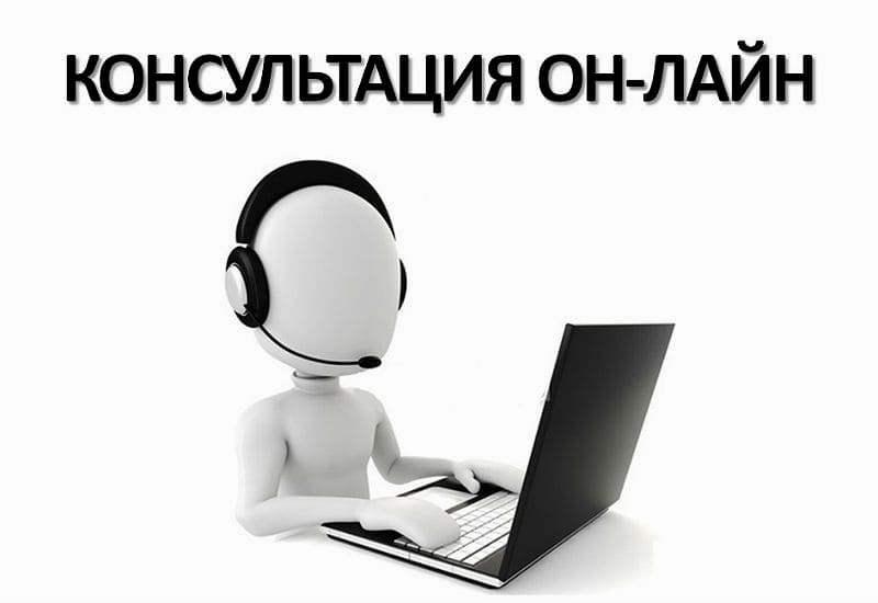 Заработок в инстаграме консультации