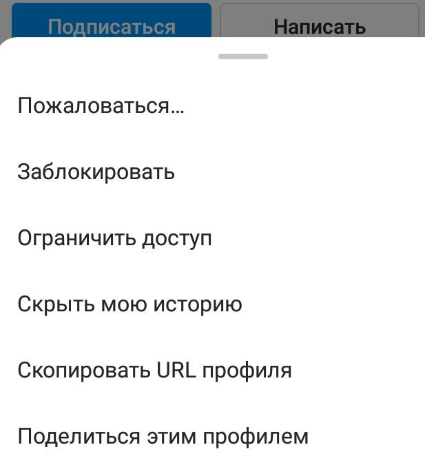 блокировка андроид