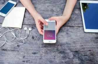 Как узнать к какому номеру привязан Инстаграм