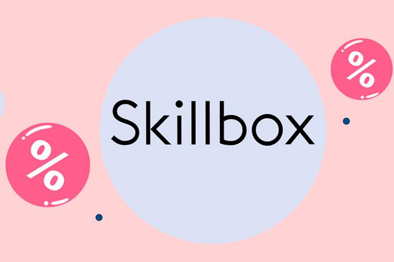 Курсы Skillbox