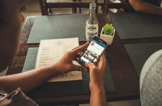 как оплатить рекламу в инстаграм