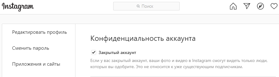 профиль пк