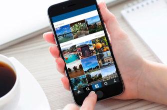 Как отменить загрузку фото в Инстаграм