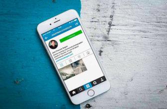 Как удалить аккаунт в Инстаграм с телефона навсегда айфон