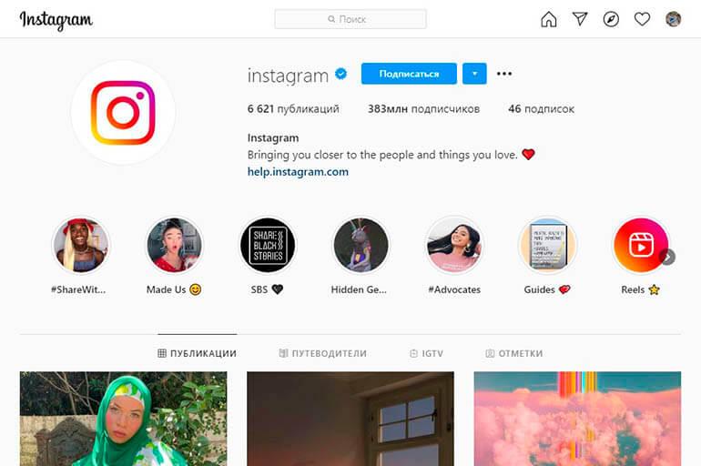 Официальная страница Instagram