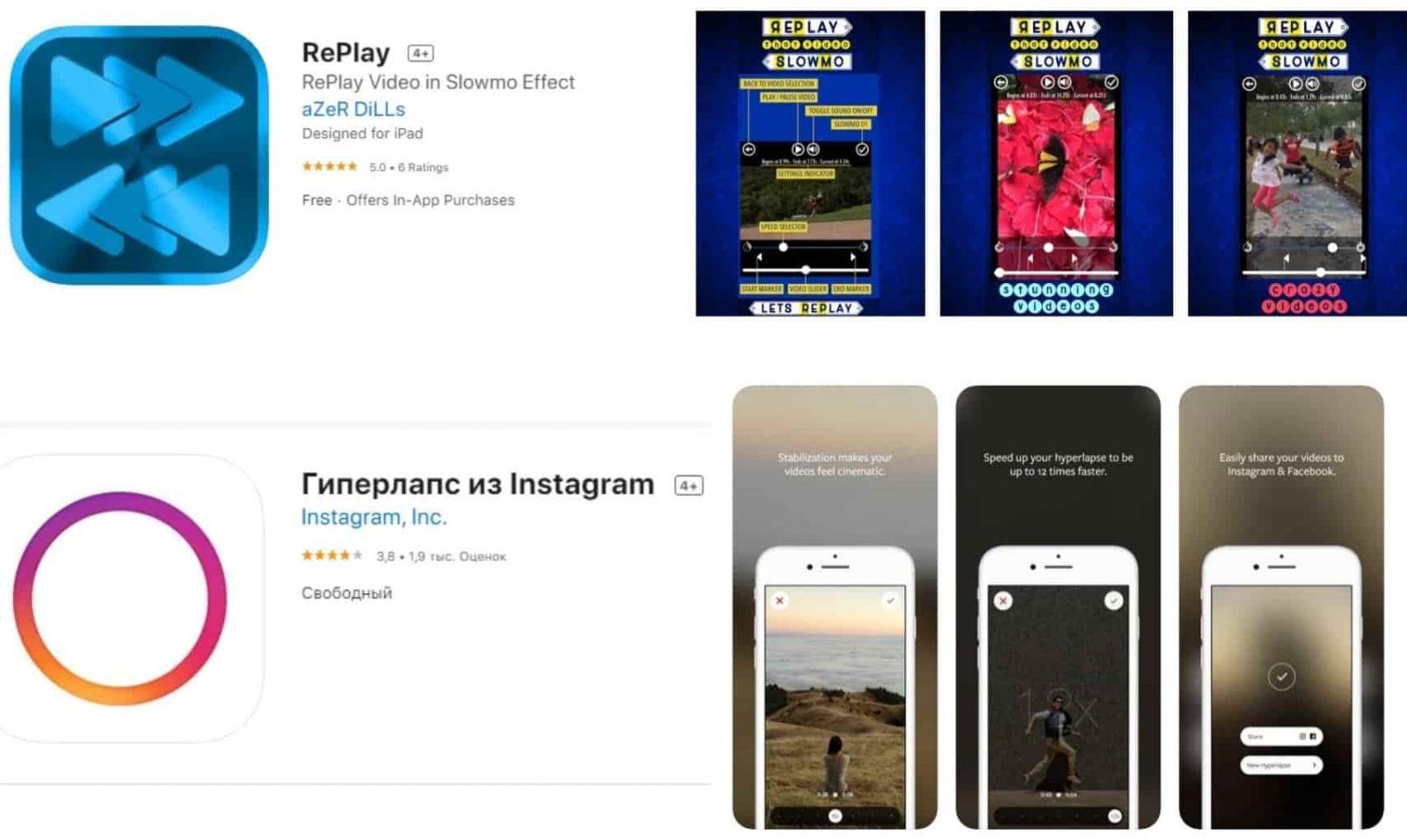 Приложения для айфон