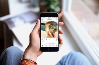 Как добавить ссылку в сторис в Инстаграм