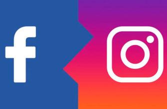 Как настроить рекламу в Инстаграм через Фейсбук