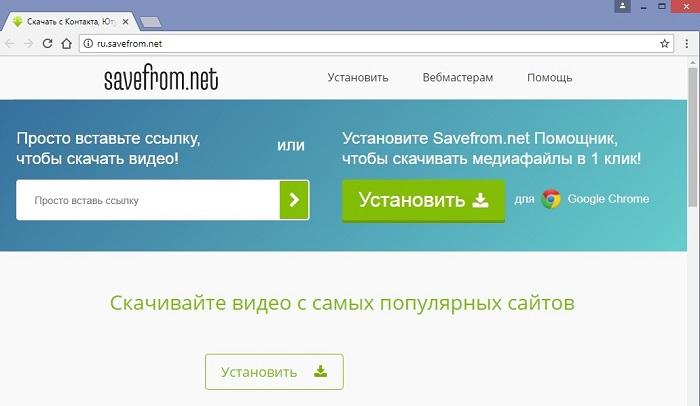 SaveFrom net.