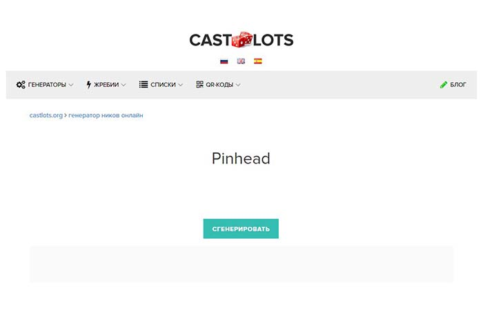 Castlots