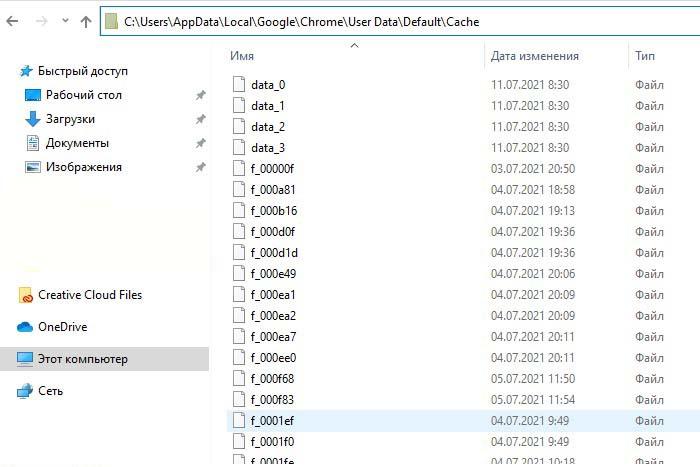 Скрин страницы с временными файлами.