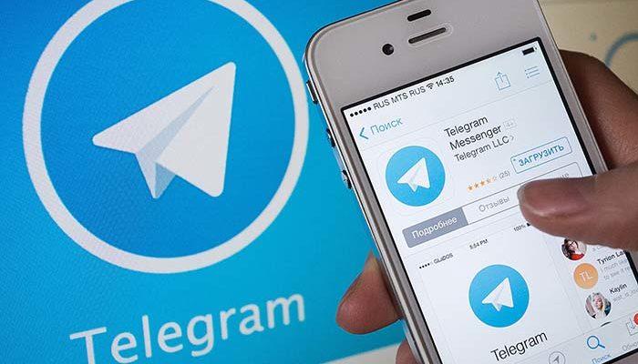 Как удалить контакт из Телеграмма
