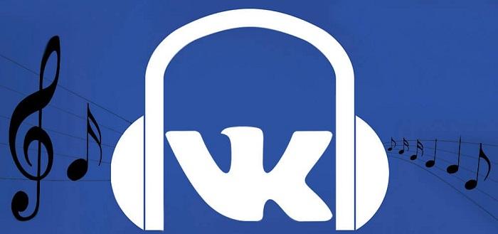 Музыка в Vk