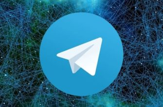 как поменять пароль в телеграмме