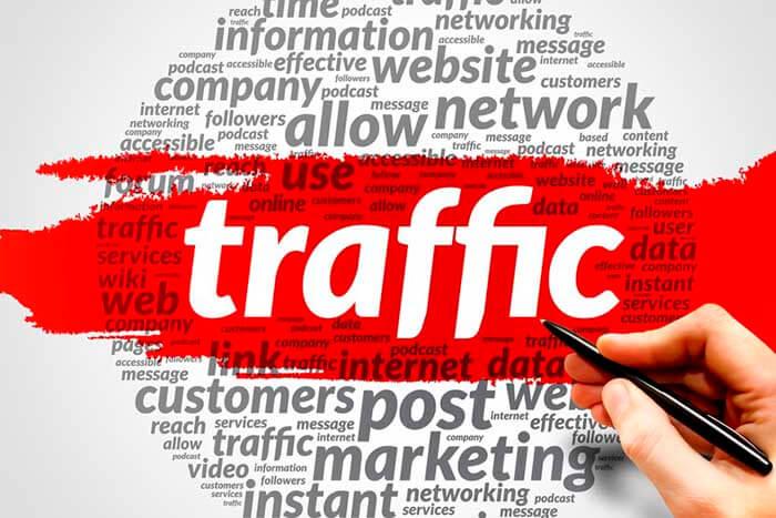 Анализ использованного трафика