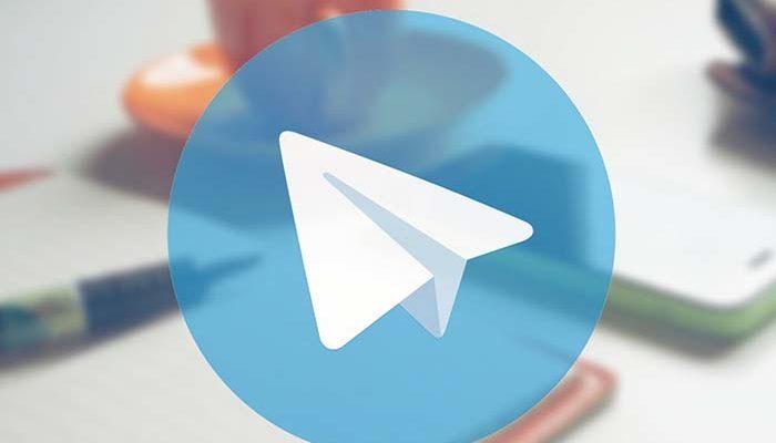 Биржа телеграмм каналов