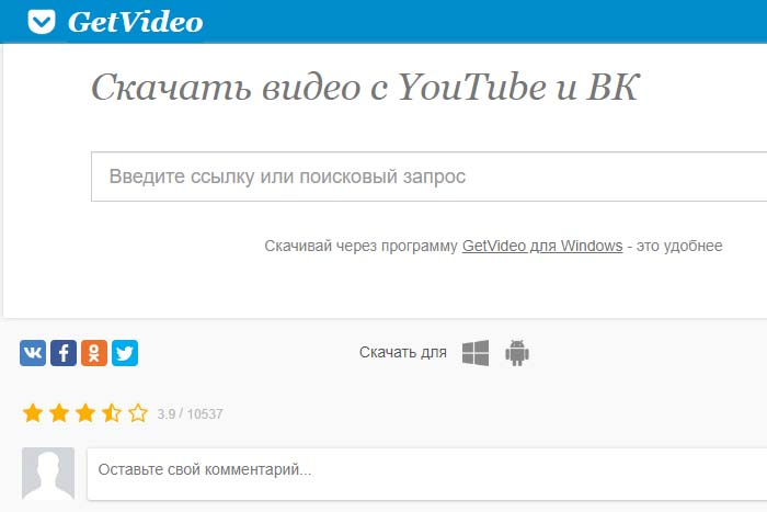 Getvideo org