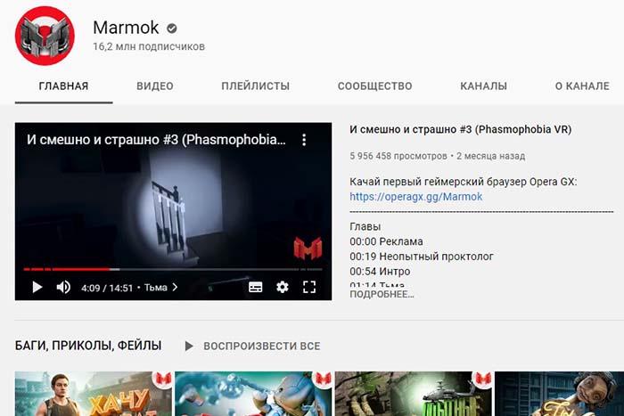 Marmok