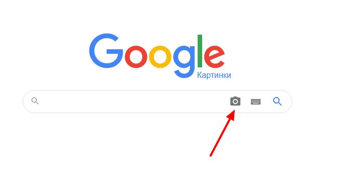 Поиск через гугл