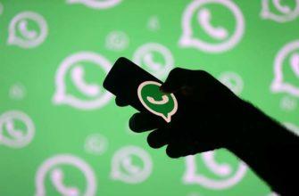Сбой загрузки в whatsapp