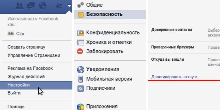 Удаленный аккаунт в фейсбуке на телефоне