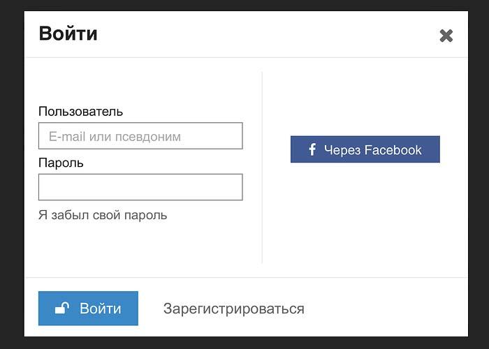 Вход с помощью Facebook